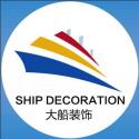 大船装饰工程配套有限公司