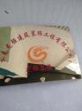 吉林省万家建筑装饰工程有限公司
