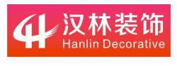 汉中汉林装饰工程有限公司