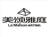 汉中美颂雅庭装饰设计工程有限公司