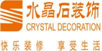 广西水晶石装饰工程有限公司