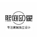 濟南熙庭印象裝飾設計有限公司